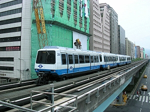 1200px-taipei_mrt_train_val256_no_28_1576740099.jpg