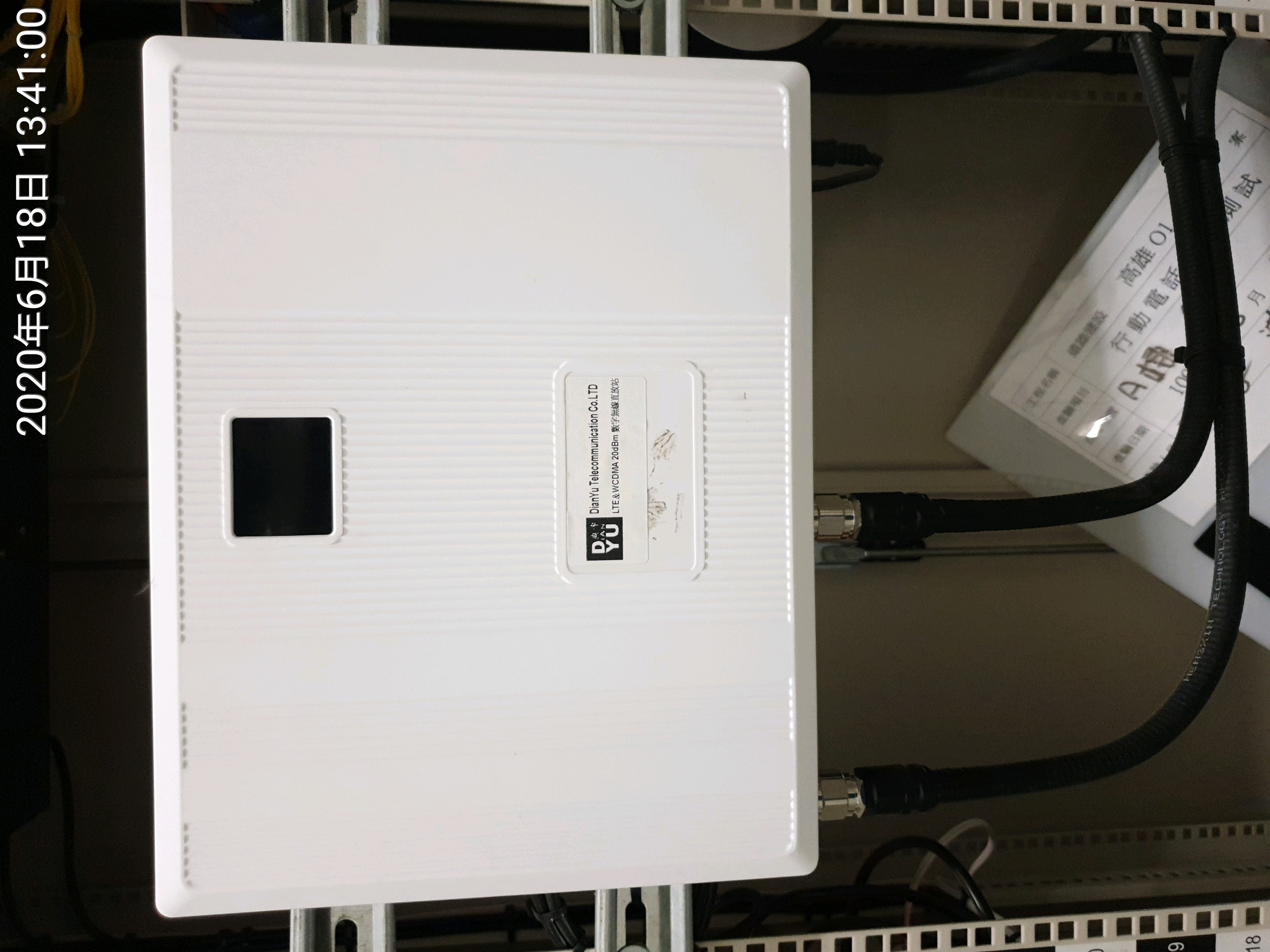 LTE1800+2100 PICO Digital RF Repeater