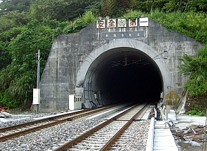 xinguanyin-tunnel_1576744731.jpg